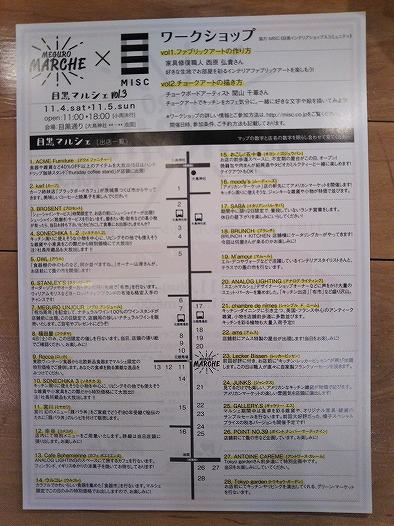 s-IMG_20171026_154826.jpg