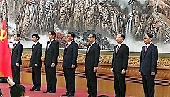 中共19大会政治局常務委員3
