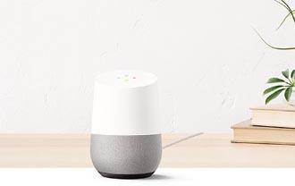 Google Home Header02