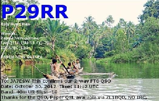 P29RR.jpg