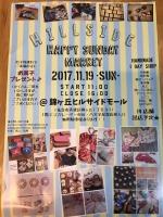 20171110124246b05.jpg