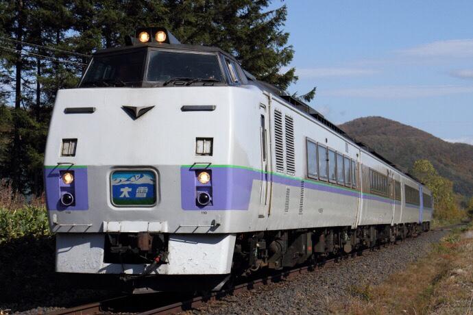 Trains of Hokkaido特急大雪 スラント充当