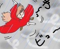 台風と紅葉2