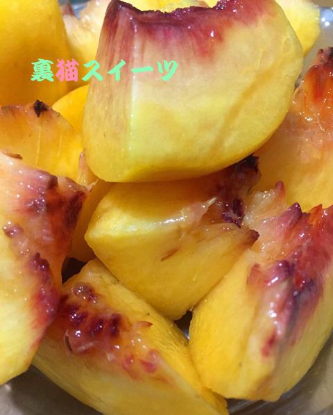 9月26日黄金桃