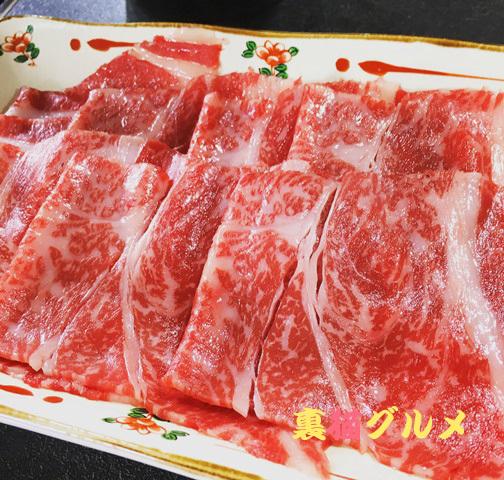 9月26日林檎を食べて育った信州牛