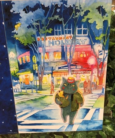 11月27日夜廻り猫4