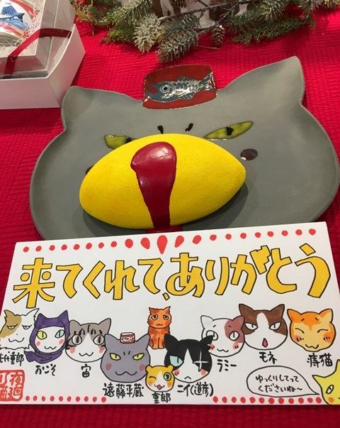 11月27日夜廻り猫展2