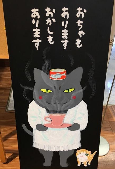 11月27日夜廻り猫展4
