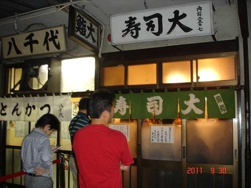寿司大50