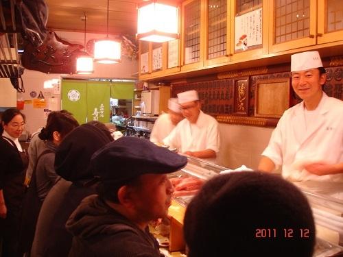 寿司大42