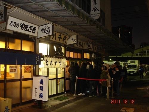 寿司大44