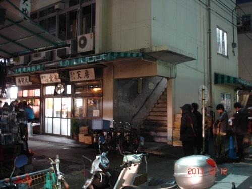 寿司大45