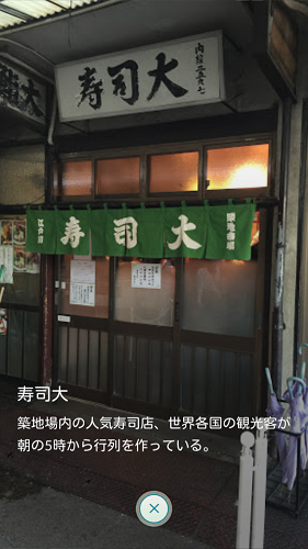 寿司大71