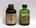 blog_unkai.jpg