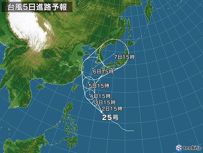 japan_wide-large.jpg