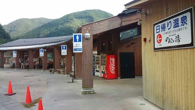 道の駅たばやま2017