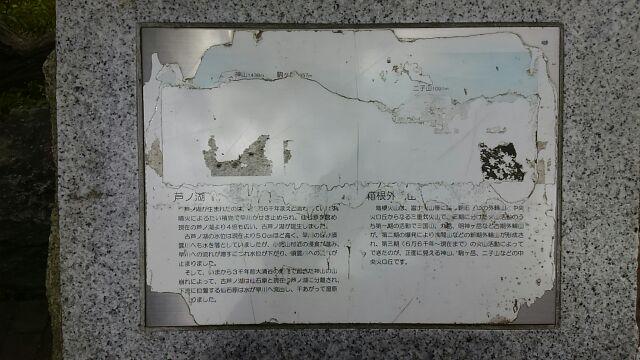 道の駅箱根峠案内2017