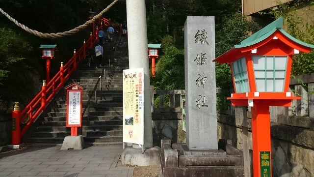 足利織姫神社2107