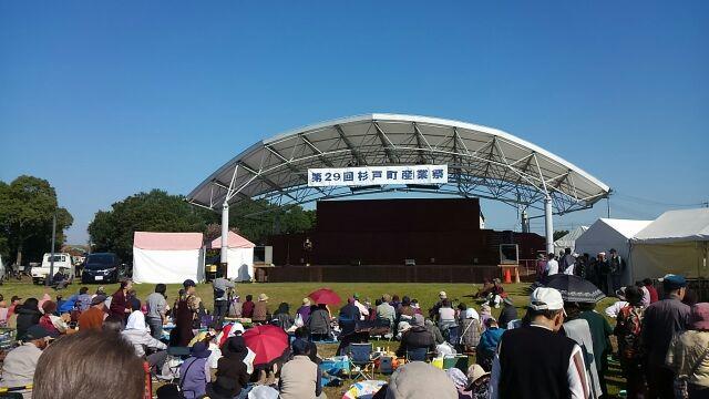道の駅アグリパークゆめすぎと産業祭会場2017