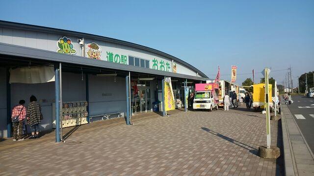 道の駅太田②2017