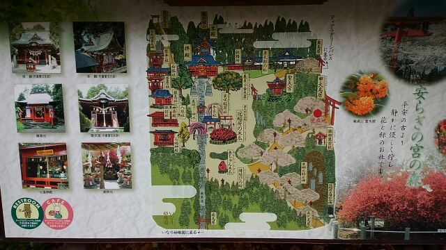 冠稲荷神社 案内図2017