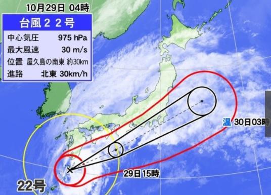 10月29日天気図