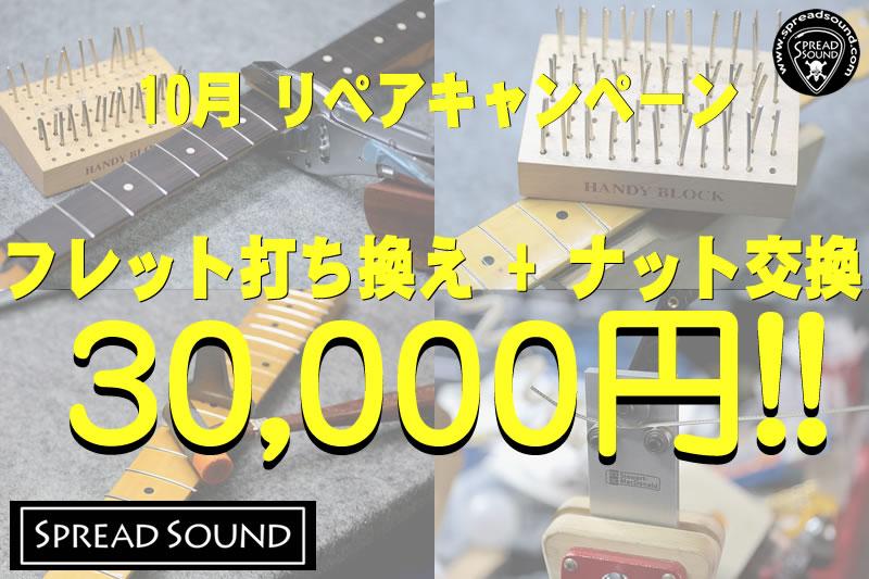 shop-0004-2017.jpg