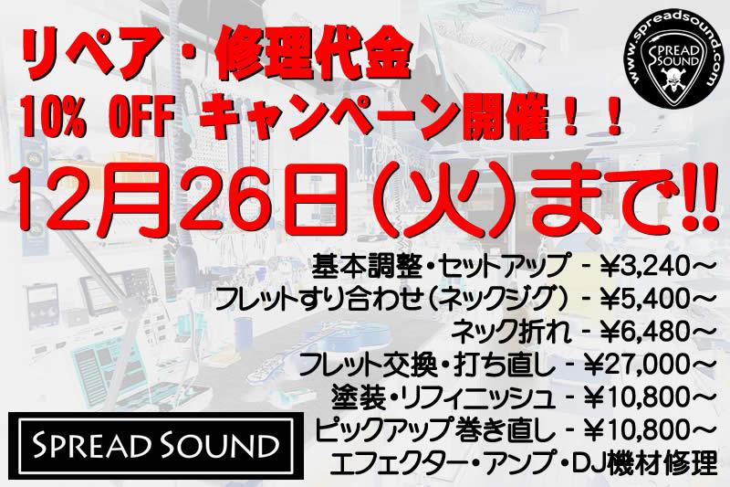 shop-0008-2017.jpg