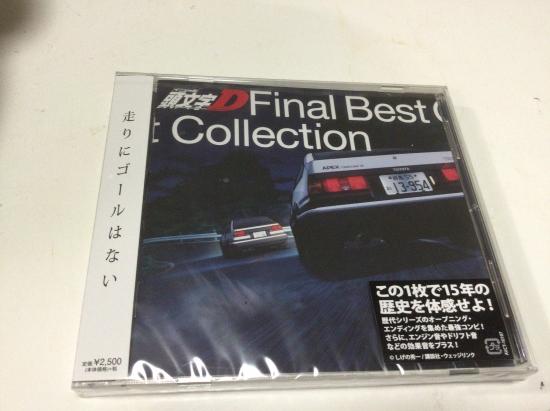イニD CD