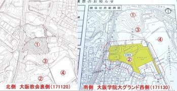 17'教会・学院グランド間開発計画pp