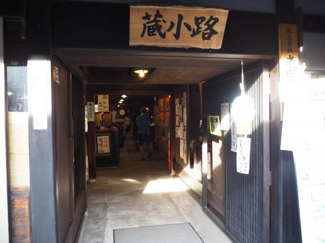takayama2017020-10_convert_20171001214616.jpg
