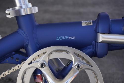 18D_DovePlus3_blue.jpg