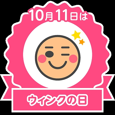 stamp_1011.jpg