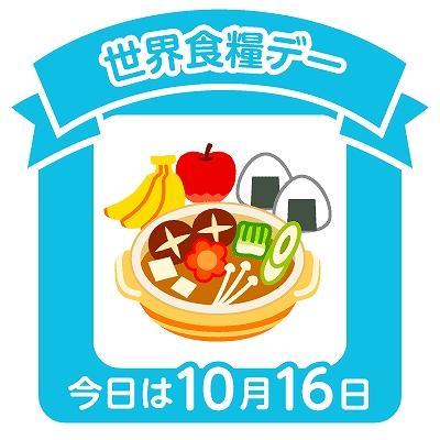 stamp_1016.jpg