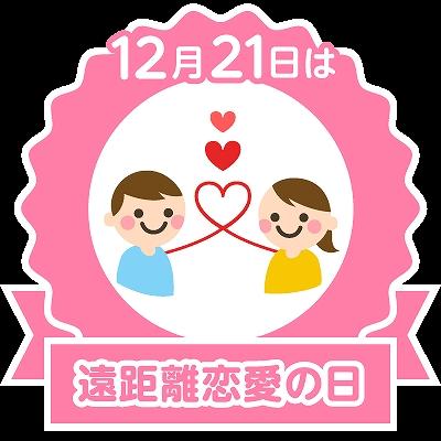 stamp_1221.jpg