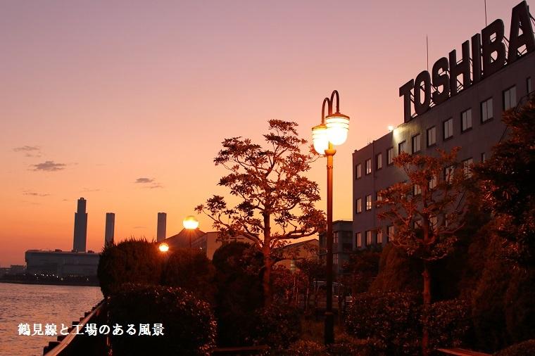 20171010海芝浦3-1a