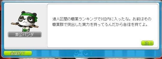 Maple_171031_191119.jpg