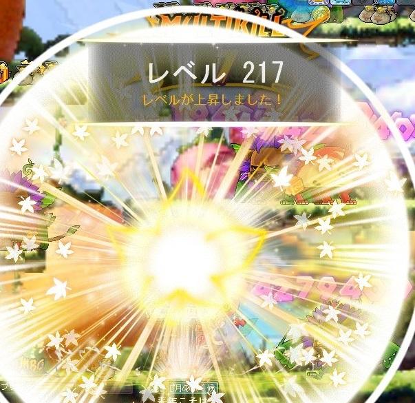 Maple_A_171103_045105.jpg