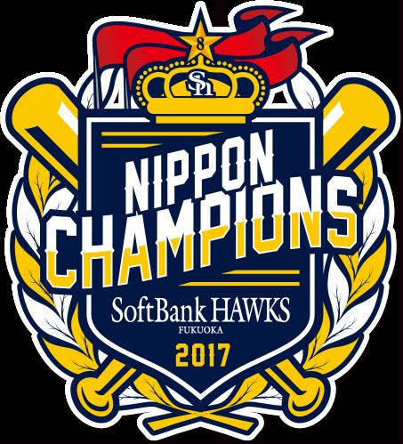 2017 champion