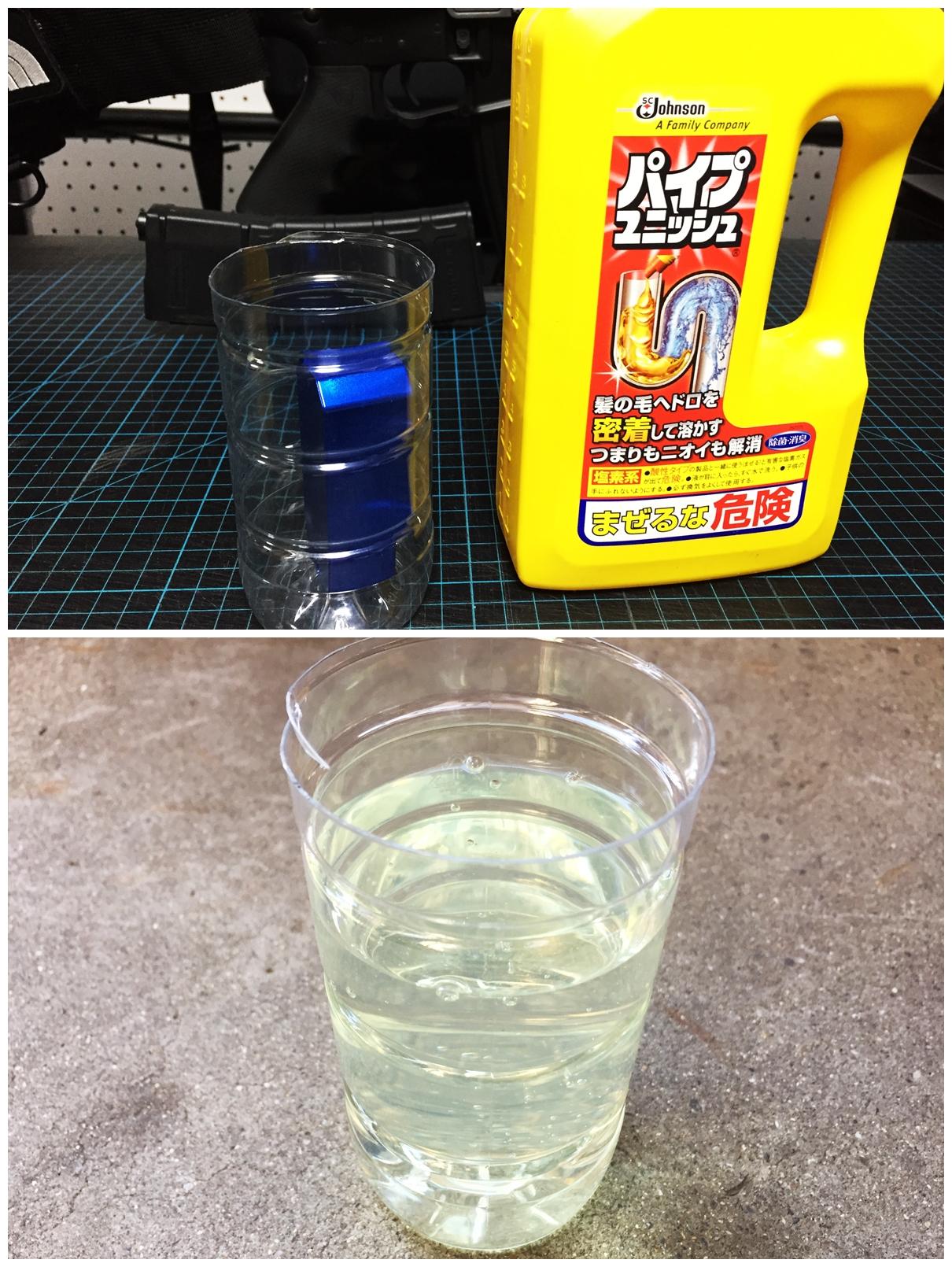 3 簡単 アルマイト 除去 ポリッシュ 鏡面 加工 UAC P-MAG アルミニウム マガジン ベース パッド
