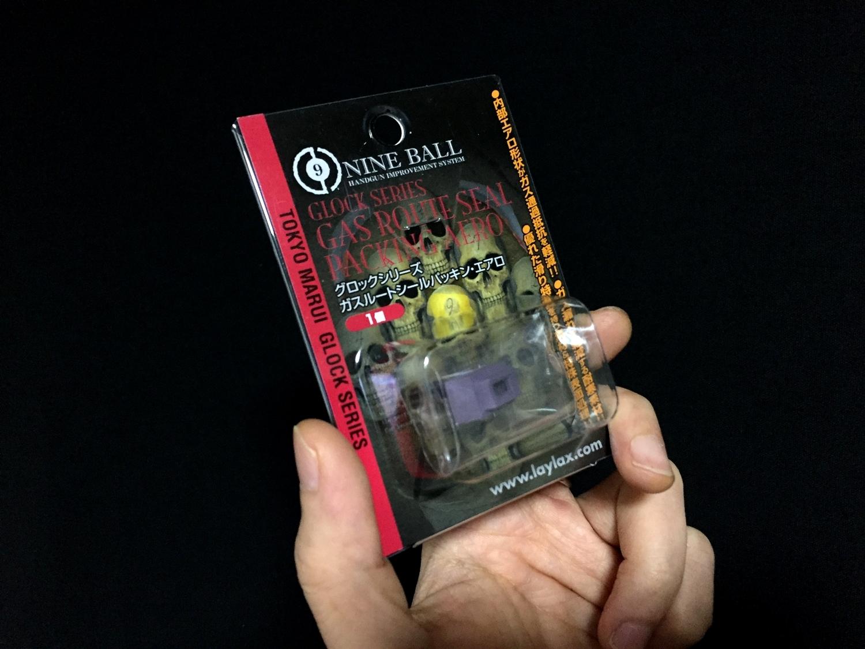 1 GLOCK グロック シリーズ マガジン LayLax Nine Ball ガスルートシールパッキン エアロ カスタム パーツ 取付 交換 レビュー