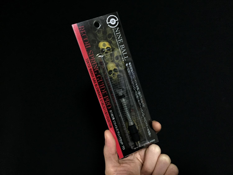 1 GLOCK グロック シリーズ マガジン LayLax Nine Ball リコイルスプリングガイドプロ カスタム パーツ 取付 交換 レビュー