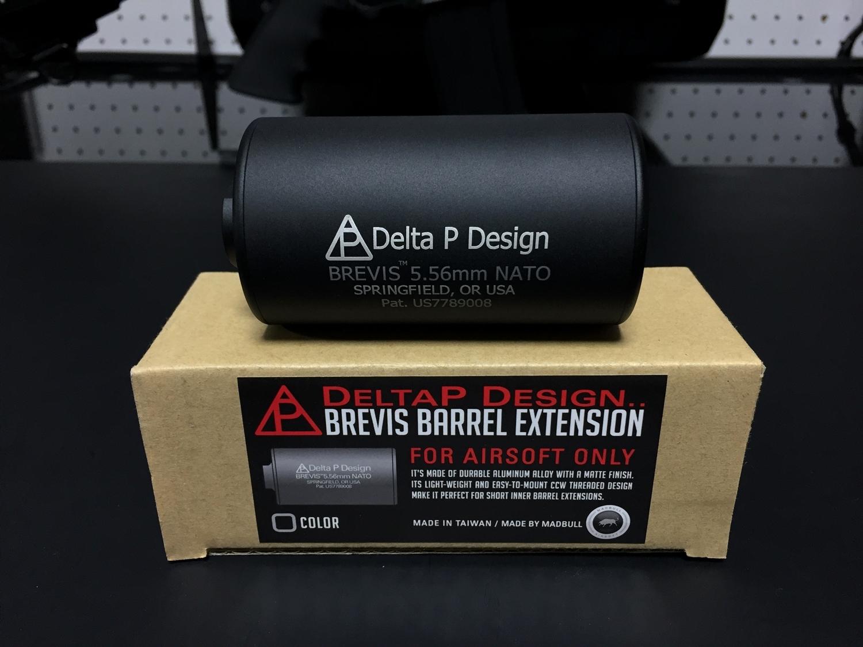 2MADBULL Delta P Design Brevis Barrel Extension 極太 サイレンサー & NOVESKE サイレンサー 比較 レビュー