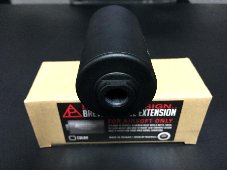 5MADBULL Delta P Design Brevis Barrel Extension 極太 サイレンサー & NOVESKE サイレンサー 比較 レビュー