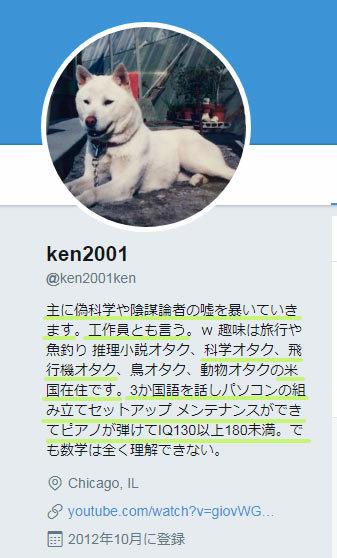 ken121704.jpg