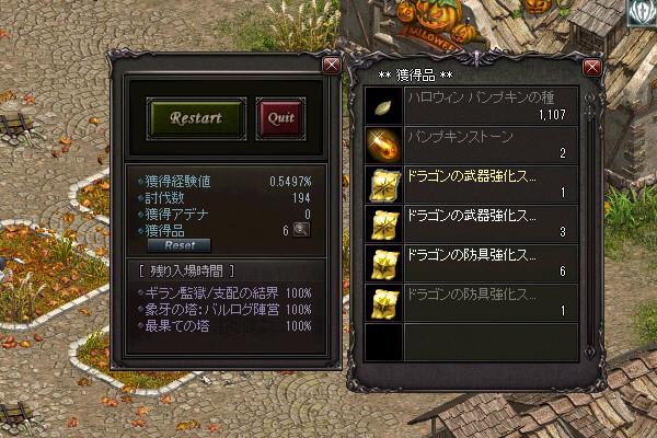 LinC0108.jpg