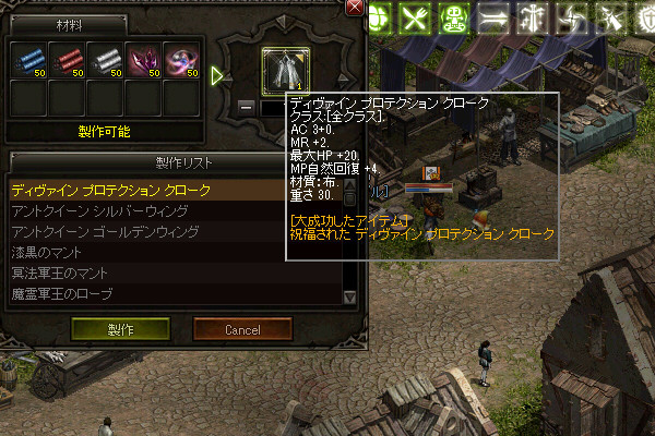 LinC0109.jpg