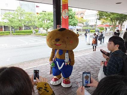 kyarahaku201703.jpg