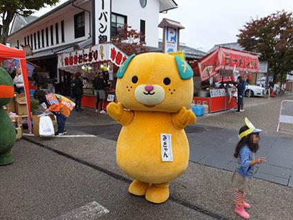 kyarahaku201735.jpg