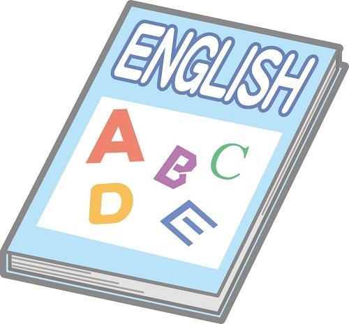 英語ワークブック英語ドリル